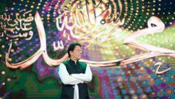 PM Imran Khan on Eid Milad Nabi