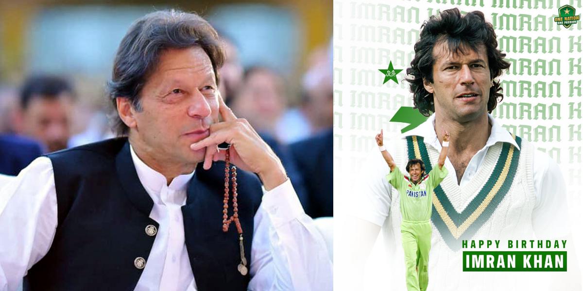 Prime Minister Imran Khan birthday