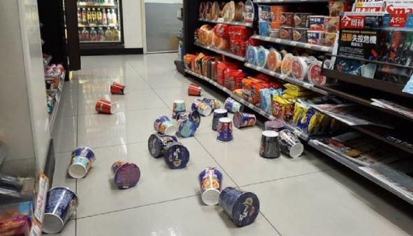 6.5 Magnitude Earthquake Strikes northeastern Taiwan