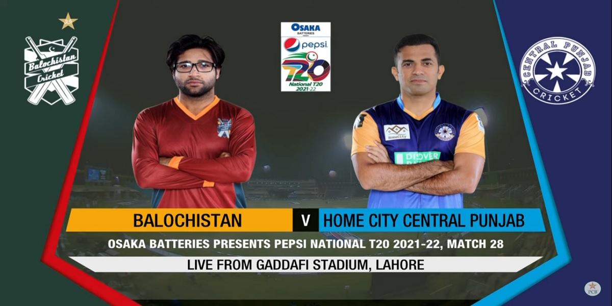 National T20 Cup: Live   Balochistan vs Central Punjab   Match 28