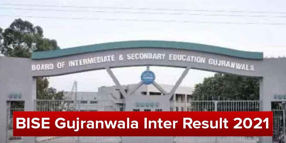 guranwala inter results 2021
