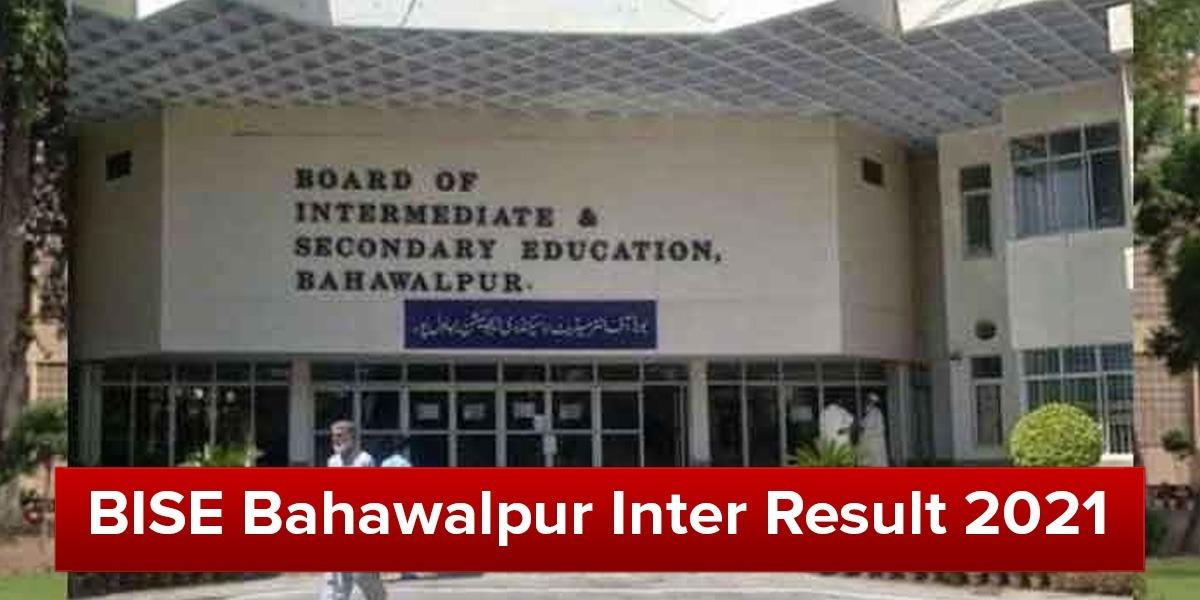 bhawalpur inter results 2021
