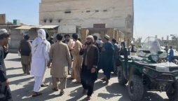 Afghanistan Shia mosque attack