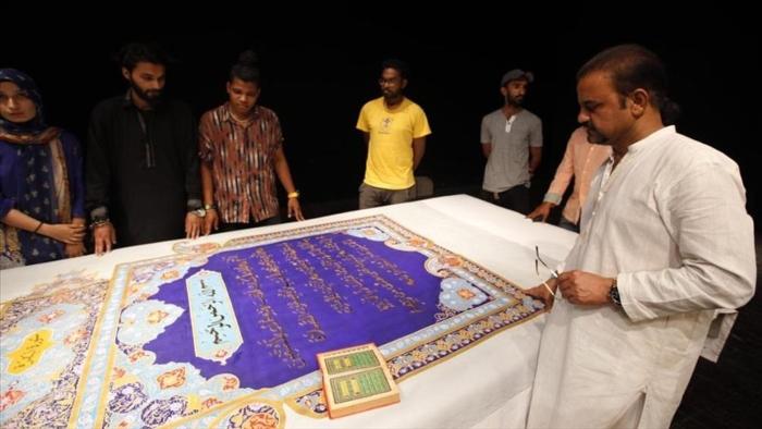 copy of Quran