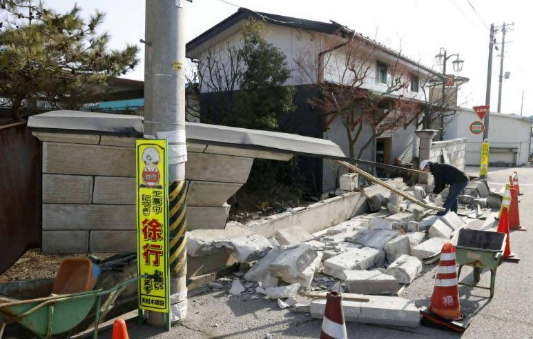 earthquake japan