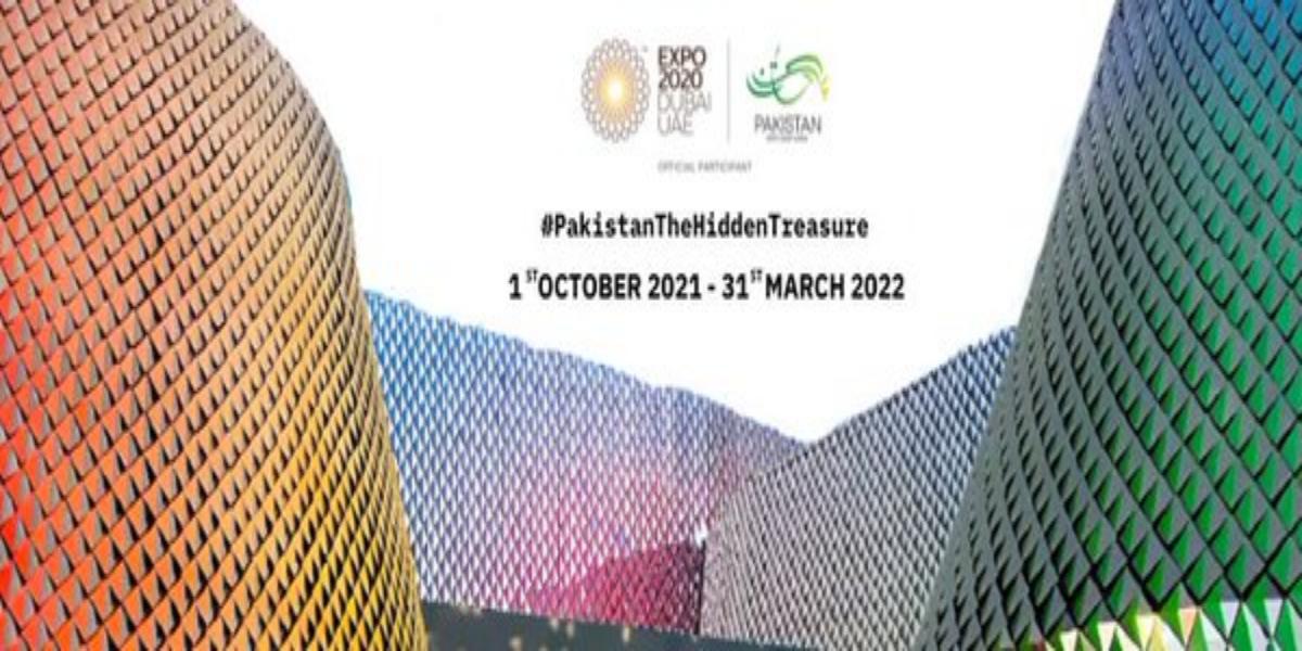 Pakistan Pavilion at Expo 2020 Dubai hosts 8000 visitors