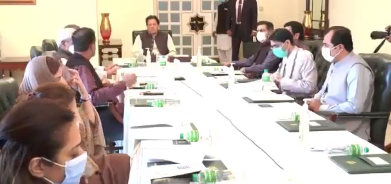 ik meeting with climate change issue