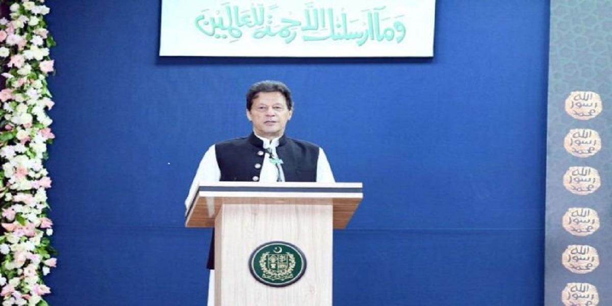 PM announces Rehmatullil Aalamin Authority to portray Islam's true image