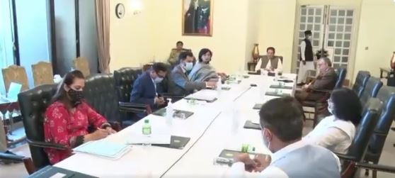 pm meeting on poverty