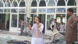 shia mosque attack in Afghanistan